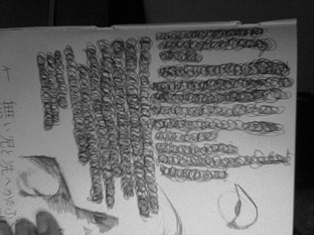 2010-05-21 scribble