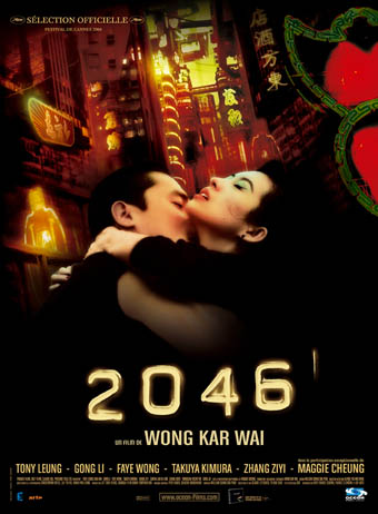 2046Poster