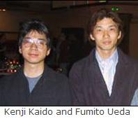 KenjiKaidoAndFumitoUeda